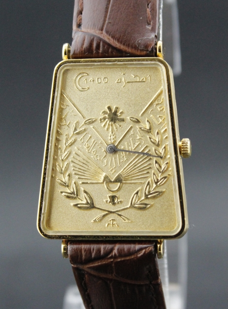 A 18K SOLID GOLD PIAGET QUARTZ WATCH
